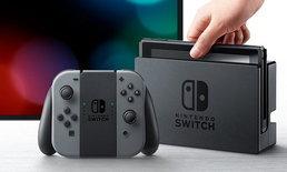 อีมูฯ Nintendo Switch เริ่มเล่นเกมได้มากขึ้นแล้ว