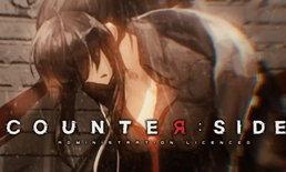 CounterSide เกมใหม่สไตล์โลกโมเดิร์น จากอดีตทีมสร้าง Elsword และ Closers