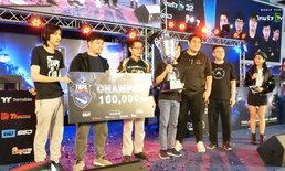 ทีม Alpha Red จัดหนัก ชนะศึกใหญ่ TEPL รับเงินรางวัลกว่า 160000 บาท