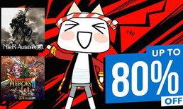 Sony ลดราคาเกมดังจากญี่ปุ่นบน PS4 สูงสุด 80%