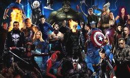Top 10 สุดยอดเกมฮีโร่จากจักรวาล Marvel