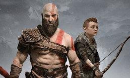 เกม God Of War ขึ้นแท่นเกมขายดีเร็วสุดของ PS4 ขายได้ 3.1 ล้านใน3วัน