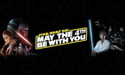 สุขสันต์วันสตาร์วอร์ส แนะนำเกม Star Wars เด็ดๆในมืิอถือ