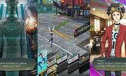 ชมคลิปเกม Shin Megami Tensei บนสมาร์ทโฟนฉบับภาษาอังกฤษ
