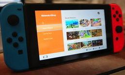 นินเทนโด แบนผู้ใช้ Nintendo Switch ที่ Hack เครื่อง
