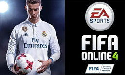 FIFA Online 4 เตรียมเปิด Open Beta พร้อมโหมด World Cup