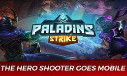 แปลกแหวกแนว รีวิว Paladin Strike เกม MOBA บนมือถือแนวใหม่