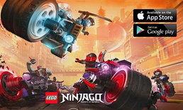 รีวิวเกม LEGO Ninjago Ride Ninja แก๊งนินจาซิ่งวิ่งหลุดโลก