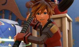 เกม Kingdom Hearts 3 กำหนดวางขาย มกราคม 2019
