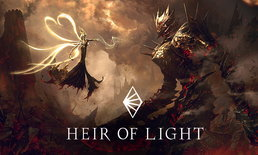 GAMEVIL ปล่อย อัปเดตใหญ่ครั้งที่ 5 ของ Heir of Light