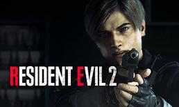 Capcom ปล่อยตัวอย่างใหม่ของ Resident Evil 2 Remake ความคมชัดระดับ 4K