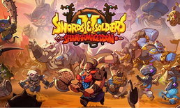 Swords  Soldiers II Shawarmageddon เตรียมวางจำหน่ายให้กับ Playstation 4 เเละ PC ช่วงปลายปีนี้