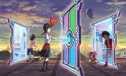 Level-5 เปิดตัว Yo-kai Watch 4 กำหนดวางจำหน่ายภายในปี 2018
