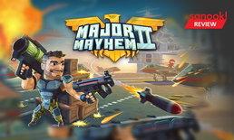 รีวิว เกม Major Mayhem2 ทหารหาญกู้ชาติภาคสอง