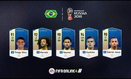 FIFA Online 4 เปิดแล้ววันนี้ พบกับ 4 ทีมชาติเด็ดโหมดฟุตบอลโลก