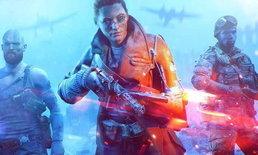 Battlefield V เตรียมเปิด Open Beta กันยายนนี้