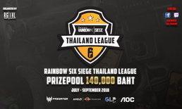 Rainbow Six Siege Thailand League Season 1 การแข่งที่ชาวเรนโบว์ซิกรอคอย