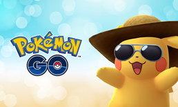 Pokemon Go ฉลองครบรอบ 2 ปีเตรียมพบกับปิกาจูใส่แว่นตากันแดดสุดเท่