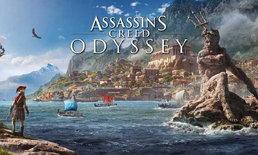 ชมคลิปวิดีโอเบื้องหลังการสร้างเกม Assassins Creed Odyssey