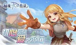 Tencent ร่วมวงทำ Ragnarok มือถือด้วย หน้าตาเหมือนของ Xindong อย่างกับแกะ