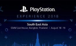 รายละเอียดตั๋วเข้าชมงาน PlayStation Experience 2018