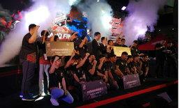 เผยผู้ชนะศึก Honda eSports Championship DOTA 2 รอบชิงฯ สุดเดือด