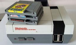 Nintendo ลงดาบ 2 เว็บไซต์ใหญ่ ข้อหาละเมิดลิขสิทธิ์ปล่อยโหลดเกมเก่า