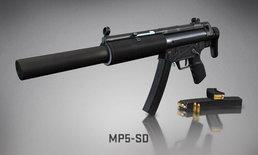 CS GO มันกลับมาแล้ว! MP5 ปืน 3-1 สุดโหลในตำนาน