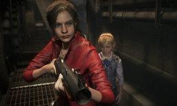 เผยโฉม Claire จาก Resident Evil 2 Remake