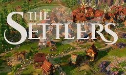 เเฟนเกมสร้างเมืองมีเฮ Ubisoft เปิดตัว The Settlers ในงาน Gamescom 2018