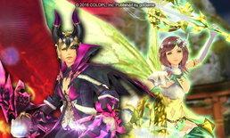 Dragon Project ปล่อยชุดธาตุแสงและธาตุมืดใหม่อีกชุด! พร้อมอีเว้นท์พิเศษ
