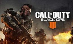 Activision เผยสเปคความต้องการของ Call of Duty Black Ops 4 ช่วงเปิดทดสอบ Beta