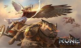 Rune Ragnarok ปล่อยตัวอย่างใหม่พร้อมเผยสเปคความต้องการ