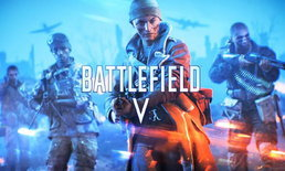 Battlefield V เลื่อนวางจำหน่ายออกไปเป็นวันที่ 20 พฤศจิกายนนี้