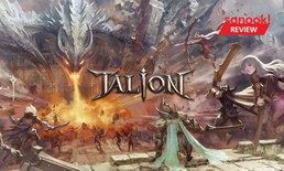 รีวิว Talion เกมมือถือฟอร์มยักษ์มาแรงจาก Gamevil