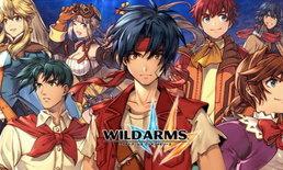 Wild Arms: Million Memories เปิดลงทะเบียนแล้ว พร้อมรายละเอียดตัวเกม