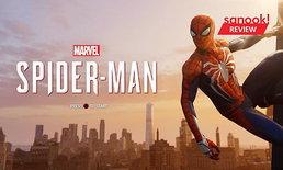 รีวิว Marvel's Spider-Man เปิดโลกใหม่ไปกับไอ้แมงมุมกันใน PS4