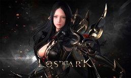 Lost Ark เกมออนไลน์ที่ชาว PC รอคอยเตรียมประกาศวันเปิดเกมเร็วๆนี้