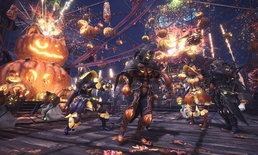 Monster Hunter World เตรียมล่าผีกับ Event เทศกาลฮาโลวีน