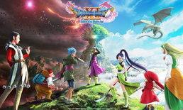 Square Enix เผยสเปคความต้องการของ Dragon Quest XI Echoes of an Elusive Age