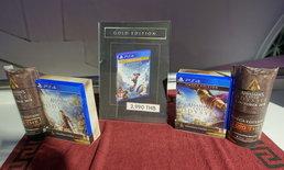 NGIN จัดงานเปิดตัว Assassin's Creed Odyssey ที่แรกของโลก