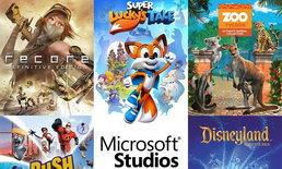 Microsoft Studios ขน 5 เกมดังมาวางจำหน่ายบน Steam