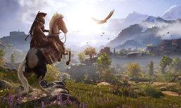 Ubisoft ประกาศส่ง Assassins Creed Odyssey ลง Nintendo Switch รูปเเบบ Cloud version