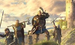 รายละเอียดเนื้อหาเเละอัปเดตจาก Assassin's Creed Valhalla