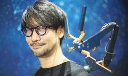 Hideo Kojima ยืนยัน เดินหน้าเริ่มทำเกมใหม่แล้ว