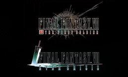 เปิดตัวเกมมือถือใหม่ FinalFantasy VII The First Soldier และ EVER CRISIS