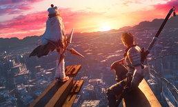 เซอไพรส์แฟนไฟนอล Final Fantasy VII Remake Intergrade ประกาศลง PS5