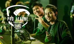ครึ่งทางแล้ว PUBG MOBILE Thailand Pro League 2020 ทีม FaZe Clan ยังคงเป็นจ่าฝูง