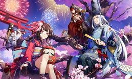 NetEase เผยข้อมูลเตรียมเปิดตัวเกมใหม่จากแฟรนไชส์ Onmyoji