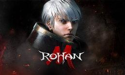 RoHan M เกมมือถือแนว MMORPG จากไอพีเกมชื่อดังเปิดให้ลงทะเบียนแล้ว